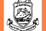 Trichy 2nd Division Cricket League