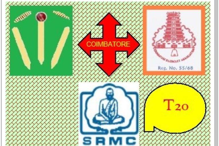 CDCA Sri Ramakrishna Mills T20