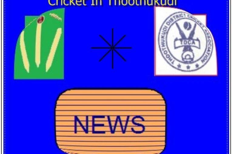 Cricket in Thoothukudi
