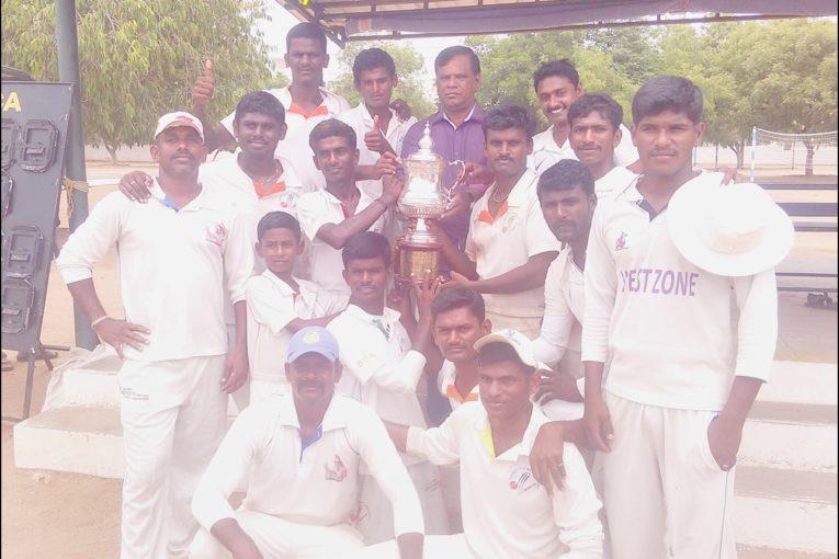 Sachin Cricket Academy