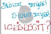 அம்மாவின் ஆணைக்கிணங்க