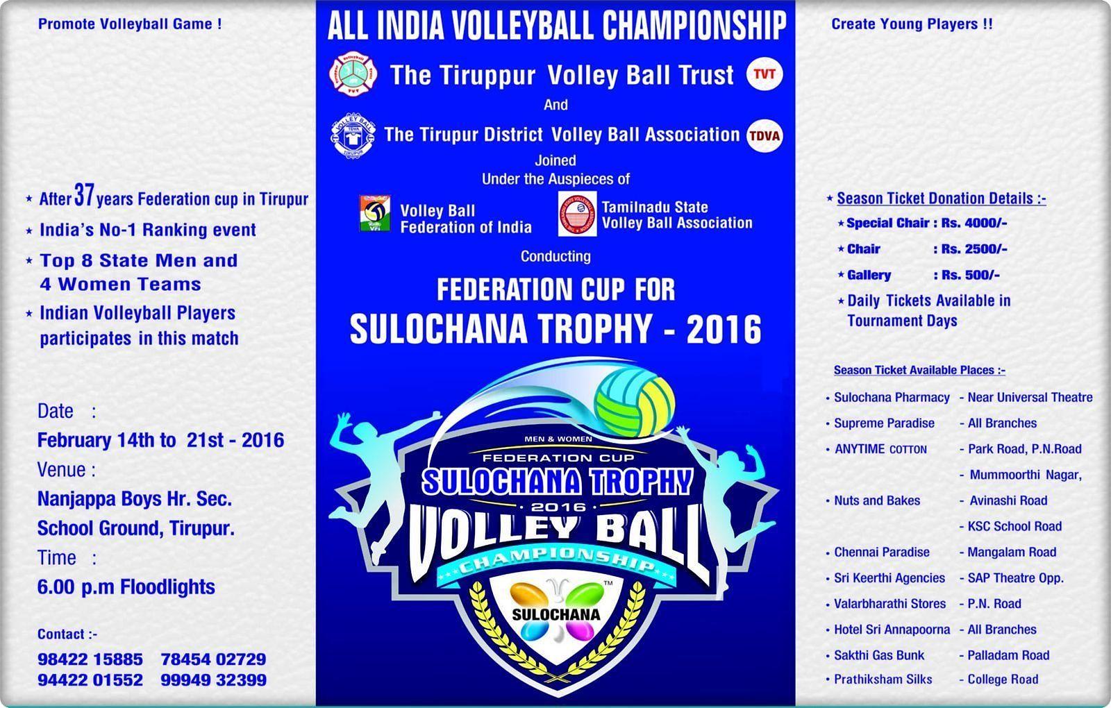 Sulochana Trophy 2016