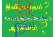 Terrorism or Politics