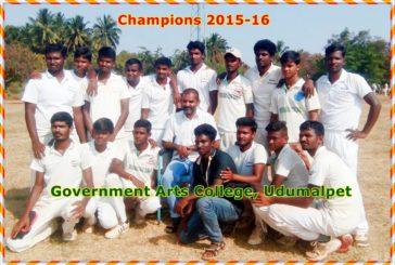 Government Arts College are the Champions 2016