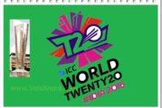 ICC T20 Championship Schedule 2016