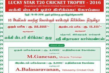 Lucky Star T20 Season 4