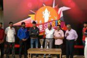 LVB Under-14 Inter-Schools T20 2016