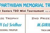 Lucky Star T20 – Veterans Match