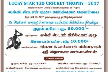 Lucky Star T20 Season 5