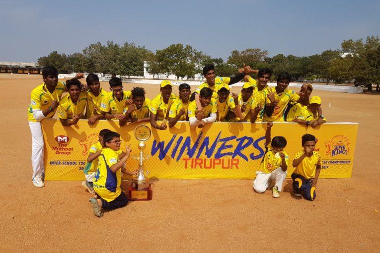 Winners of JSK 2017: KSC Boys GHSS