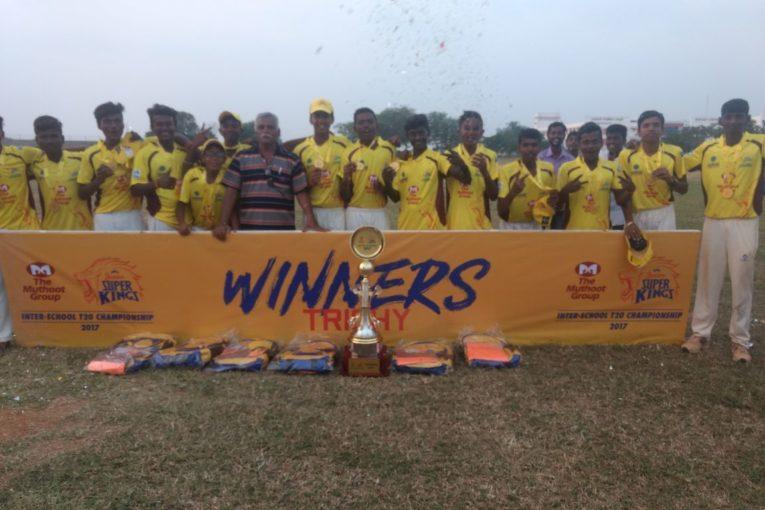 Winners of JSK 2017 at Trichy: Sri Rangam Boys HSS