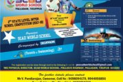 State Level Inter-School Competition 2017-18