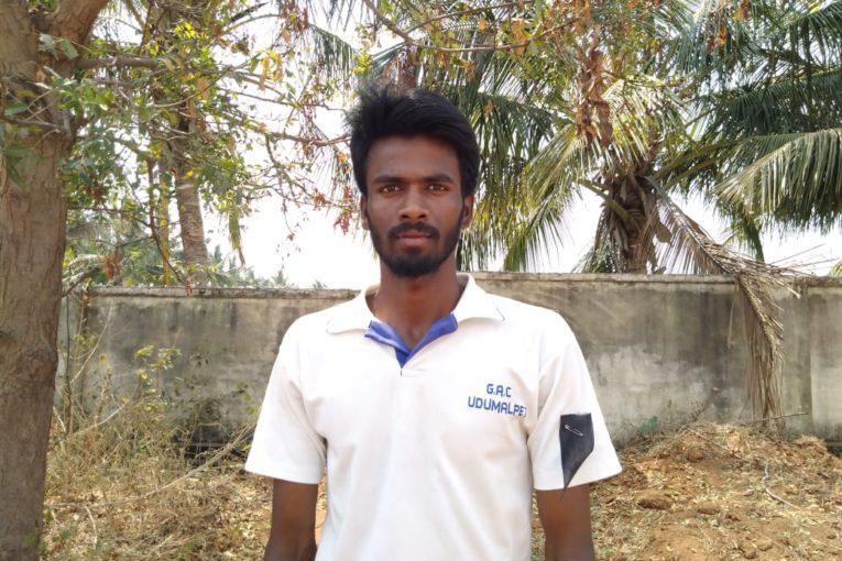 R Ganesh Govt Arts College