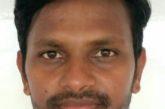 Suresh Kumar hit 177* for MCC