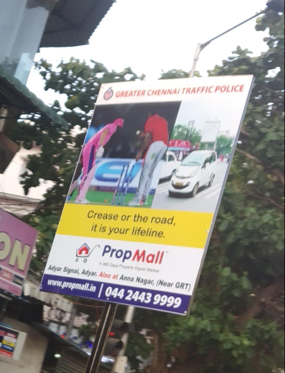 Greater Chennai Traffic Police Lifeline