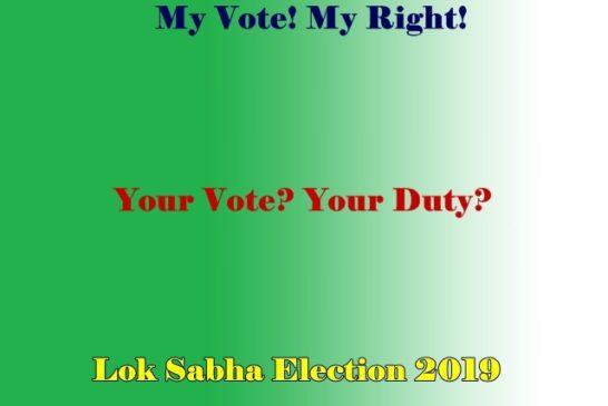 மக்களவைத் தேர்தல் 2019